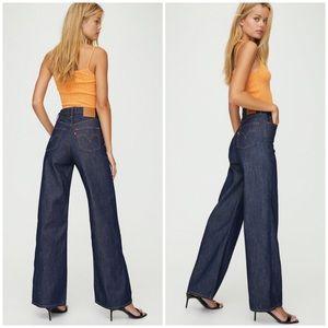 Levi's Premium Ribcage Wide Leg Jeans | Aritzia US